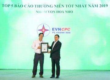 https://www.aravietnam.vn/wp-content/uploads/2019/12/NHU_0242.jpg